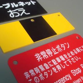 enbi-03